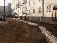 Новокузнецк, Курако проспект, дом 30. многоквартирный дом