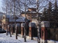 Новокузнецк, Курако проспект, дом 32. офисное здание
