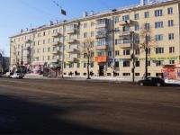 Новокузнецк, Курако проспект, дом 1. многоквартирный дом
