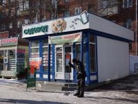 Новокузнецк, Курако проспект, дом 3Б. магазин