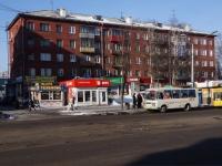 Новокузнецк, Курако проспект, дом 3. многоквартирный дом