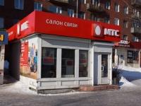 Новокузнецк, Курако проспект, дом 3В. магазин