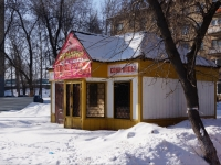 Новокузнецк, Курако проспект, дом 7А. магазин