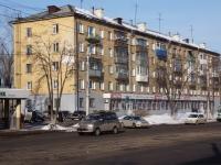 Новокузнецк, Курако проспект, дом 7. многоквартирный дом