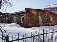 Новокузнецк, Курако проспект, дом 9/1. офисное здание
