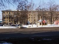 Новокузнецк, Курако проспект, дом 9. многоквартирный дом