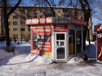 Новокузнецк, Курако проспект, дом 11/1. магазин