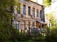 Новокузнецк, Коммунаров проезд, дом 2
