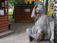 Новокузнецк, аттракцион