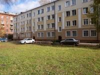 Новокузнецк, улица Хитарова, дом 18. многоквартирный дом