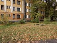 Новокузнецк, улица Хитарова, дом 20. многоквартирный дом