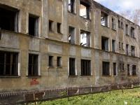 Новокузнецк, улица Хитарова, дом 24. здание на реконструкции