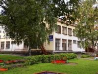 Новокузнецк, улица Хитарова, дом 26А. детский сад №1