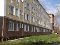 Новокузнецк, улица Хитарова, дом 26. многоквартирный дом