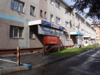 Новокузнецк, улица Хитарова, дом 30. многофункциональное здание