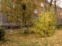 Новокузнецк, улица Хитарова, дом 28. многоквартирный дом