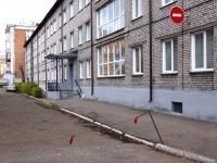Новокузнецк, улица Хитарова, дом 32. поликлиника