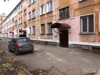 Новокузнецк, улица Хитарова, дом 34. многоквартирный дом