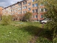 Новокузнецк, улица Хитарова, дом 40. многоквартирный дом