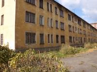 Новокузнецк, улица Хитарова, дом 42. общежитие