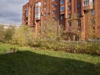 Новокузнецк, улица Хитарова, дом 46А. многоквартирный дом