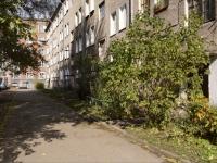 Новокузнецк, улица Хитарова, дом 46. многоквартирный дом