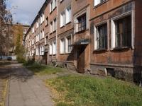 Новокузнецк, улица Хитарова, дом 48. многоквартирный дом