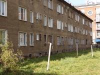 Новокузнецк, улица Хитарова, дом 52. многоквартирный дом
