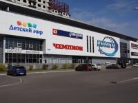 Новокузнецк, улица Павловского, дом 13. торговый центр Комета