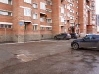 Новокузнецк, улица Павловского, дом 5. многоквартирный дом