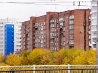 Новокузнецк, улица Павловского, дом 7. многоквартирный дом