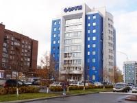 Новокузнецк, улица Павловского, дом 11А. офисное здание Форум, бизнес-центр