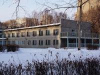 Новокузнецк, улица Павловского, дом 8А. детский сад №6
