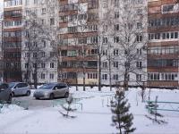 Новокузнецк, улица Павловского, дом 14. многоквартирный дом