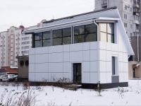 Новокузнецк, улица Павловского, дом 15А. офисное здание