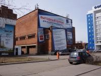 Новокузнецк, улица Павловского, дом 5 к.1. гараж / автостоянка