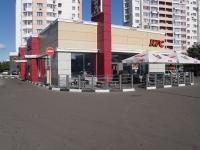 """Новокузнецк, улица Павловского, дом 1Б. ресторан """"KFC"""" ресторан быстрого питания"""