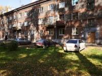Новокузнецк, проезд Малышей, дом 2. многоквартирный дом