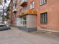Новокузнецк, Фестивальная ул, дом 16