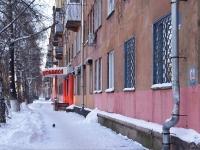 Новокузнецк, Фестивальная ул, дом 4