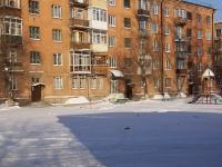 Новокузнецк, Фестивальная ул, дом 6