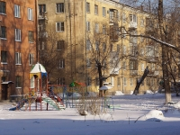 Новокузнецк, Фестивальная ул, дом 8