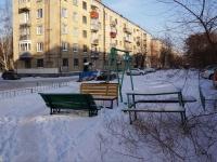 Новокузнецк, Фестивальная ул, дом 10