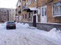 Новокузнецк, Фестивальная ул, дом 11