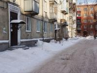 Новокузнецк, Фестивальная ул, дом 14