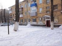 Новокузнецк, Фестивальная ул, дом 15