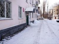 Новокузнецк, Фестивальная ул, дом 21