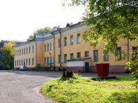 Новокузнецк, Суворова ул, дом 1