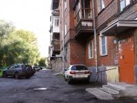 Новокузнецк, Суворова ул, дом 3