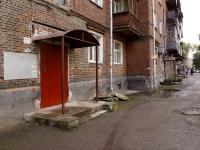 Новокузнецк, улица Суворова, дом 7. многоквартирный дом